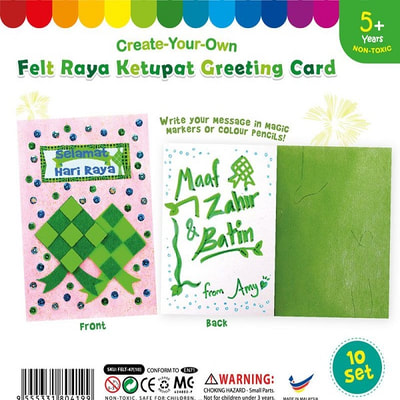 Felt Raya Ketupat Greeting Card