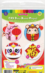 Chinese New Year Decoration Board