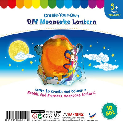 Colour A Mooncake Lantern