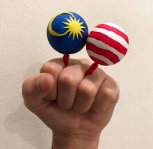 Malaysian Flag Finger Puppet ​